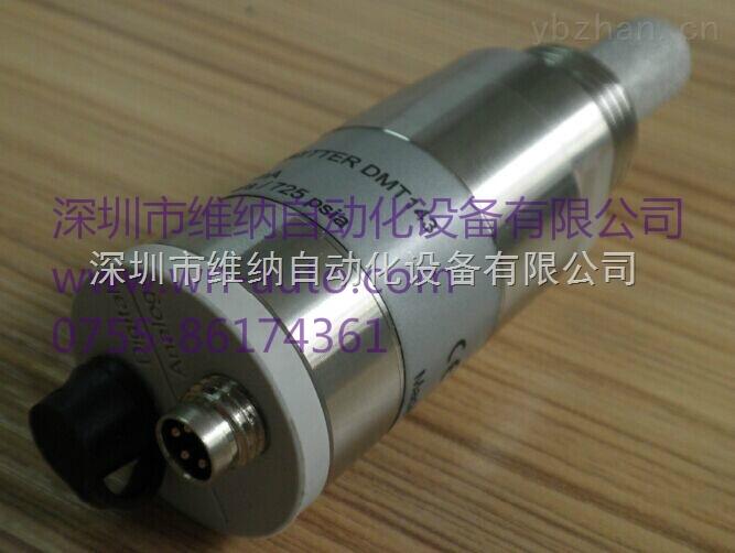 DMT143在线露点测试仪DMT143全国促销中