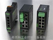 Contrinex YBB-30R4-1600-D100-69K 接近开关