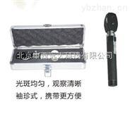 直流电检眼镜 型号:KJ-KJ8C库号:M254704