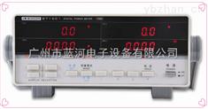 青智8716C1交直流电参数测试仪