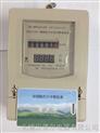 预付费电表|单相式预付费电表价格选型接线图*汉德尔电气