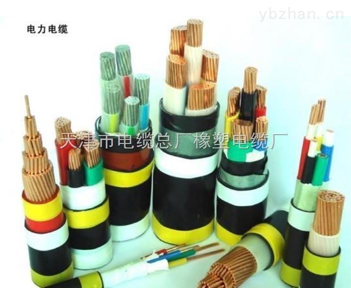 MYJV高压8.7/10KV 3*120矿用电缆厂家价格