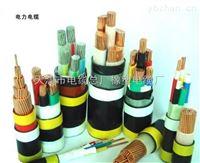 YJV1*185单芯电力电缆价格