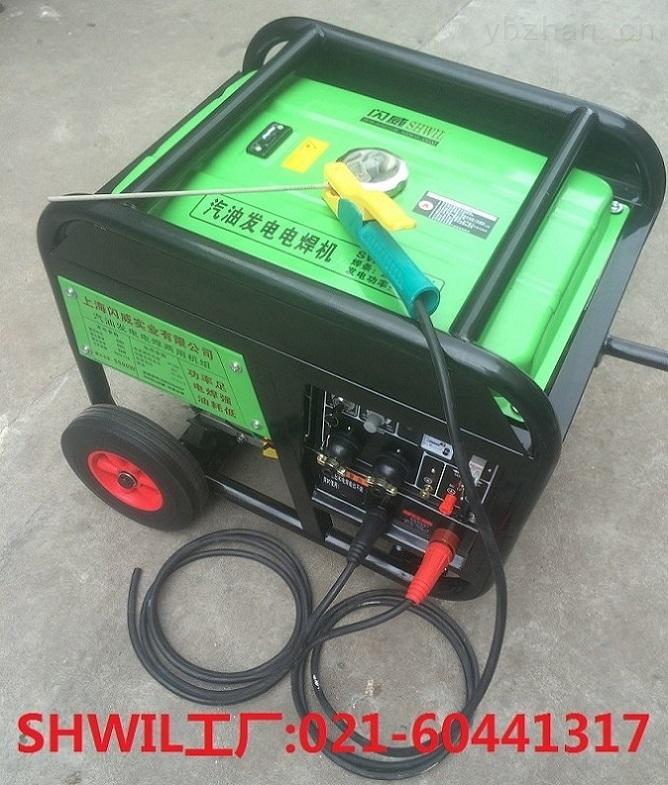 190A汽油电焊发电两用机参数