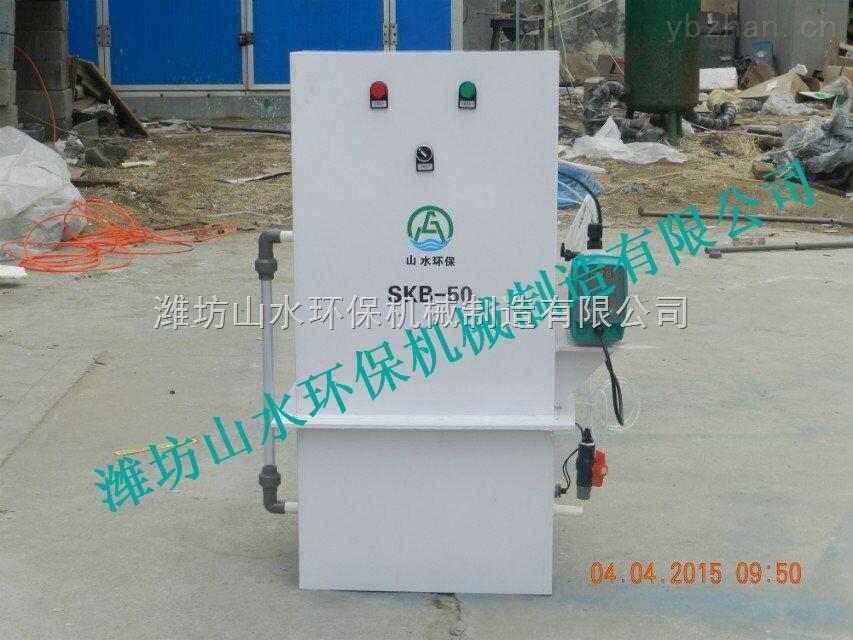 漳县次氯酸钠发生器工作原理说明