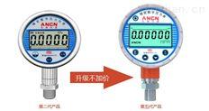 供应精密数字压力表ACD-200