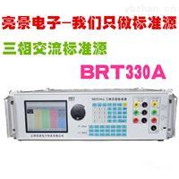 BRT330A三相交流标准源