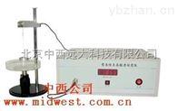液体表面张力测定仪 型号:NS22SL-JBZL