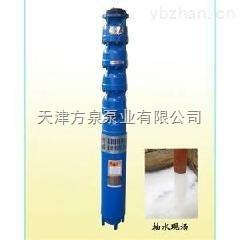 天津高扬程潜水泵型号及说明