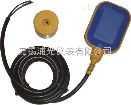電纜浮球液位開關