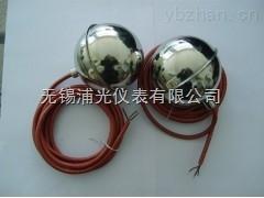 FYKG-無錫高溫線纜浮球開關