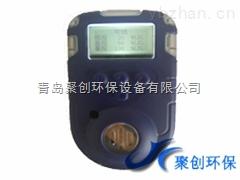 JC-AD经济型单一气体检测仪厂家,JC-AD经济型单一气体检测仪直销