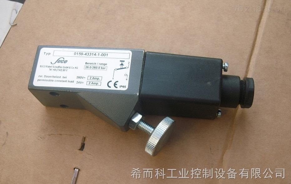 希而科供应德国SUCO 压力传感器