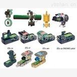 世格二位五通防爆型電磁閥SCG551A002MS
