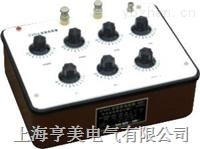 ZX54型實驗室電阻器