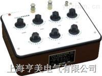 ZX25a型转式精密电阻箱