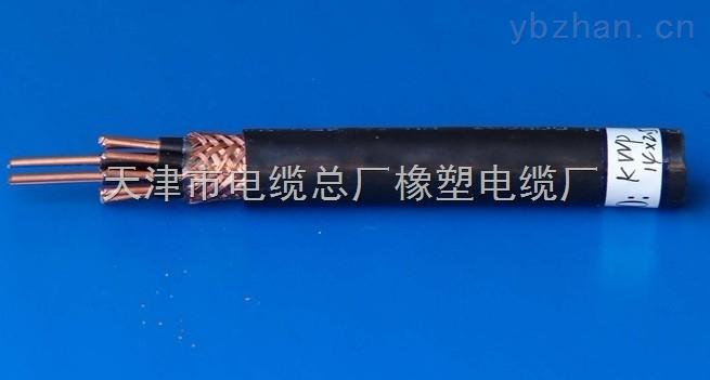 MSYV 50-3礦用同軸電纜廠家 MSYV 50-3電纜報價