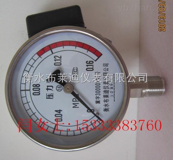 不銹鋼遠傳壓力表YTZ100B全不銹鋼正品熱銷