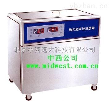 M262420-單槽式數控超聲波清洗器/超聲波清洗器