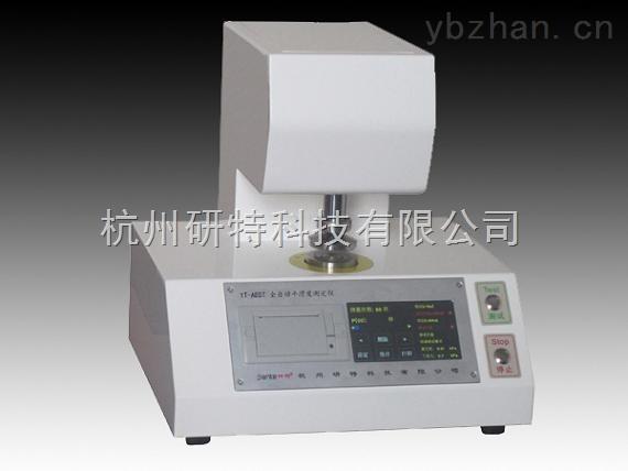 纸张平滑度测定仪,纸张测定仪,纸张平滑度测定仪厂家