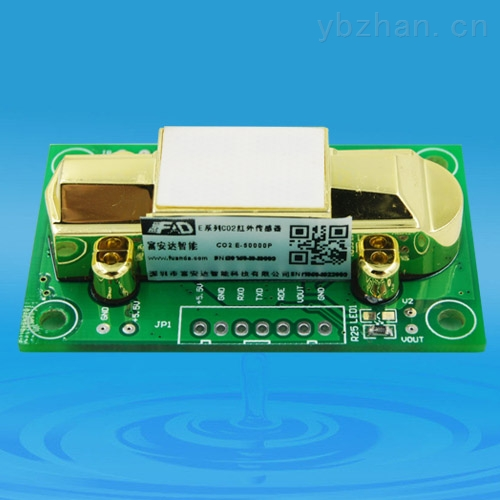 E-MODULE --红外CO2气体传感器