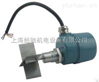 RTX-30X 阻旋式料位開關/料位控制器/料位計