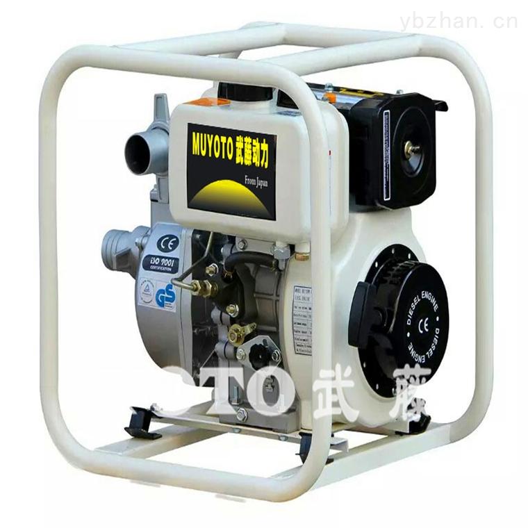 1寸柴油水泵