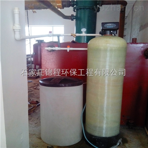 供应新型乌鲁木齐全自动软化水设备