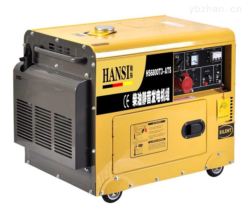 5KW三相全自动柴油发电机