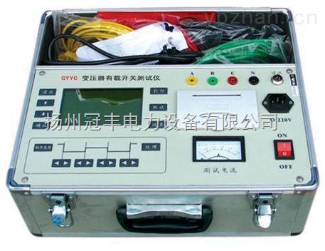 厂家直销GF3002变压器有载开关测试仪