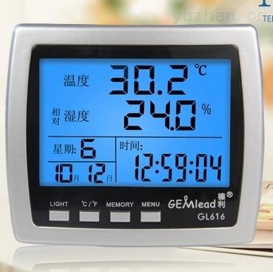 榛利GL616电子温度计高精度温湿度计家用温湿度表