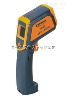 供應便捷式SH-2200手持式紅外線測溫儀