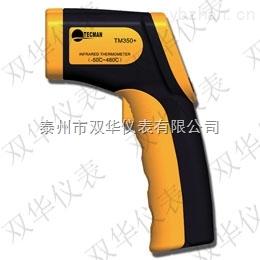 供應銷售SH-1850手持式非接觸紅外線測溫儀