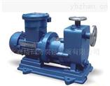 自吸式磁力泵ZCQ100-80-160无泄漏磁力化工泵