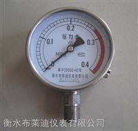 不锈钢远传压力表0.1~60Mpa真空远传压力表