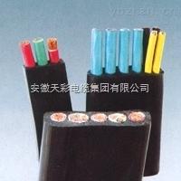 屏蔽型行车橡套扁平电缆专业生产厂家