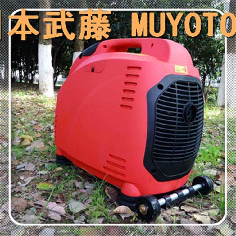 上海7KW汽油静音发电机