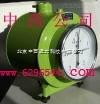 :ZHGL3-LML-2-濕式氣體流量計 型號:ZHGL3-LML-2(普通)