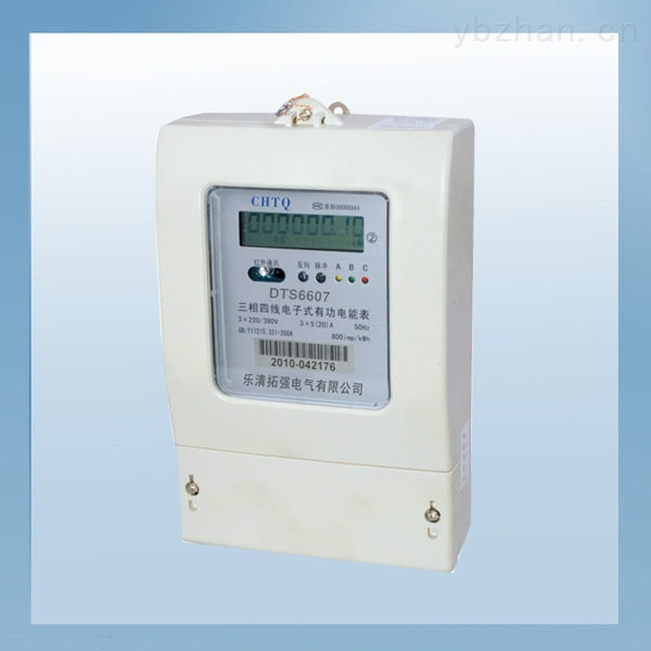 三相电度表与单相电度表的区别
