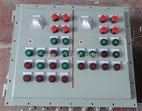 生产BXK防爆控制箱厂家