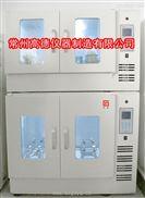 HNY-210B叠加式全温振荡器