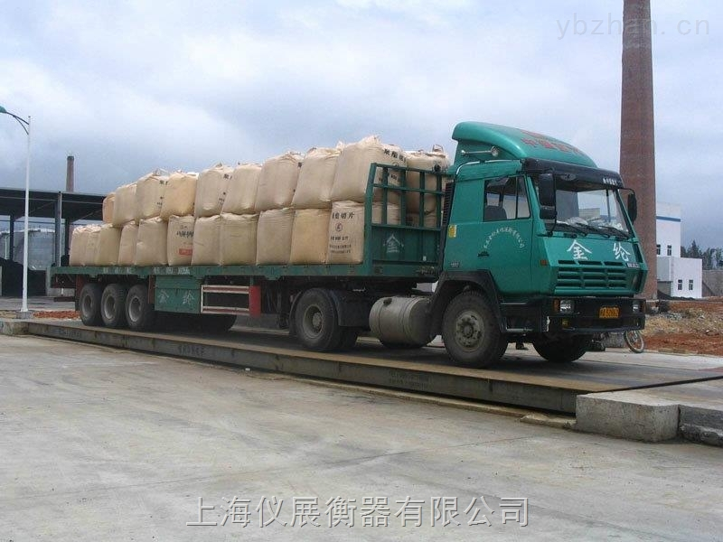 【50吨电子地磅厂家直销】连云港50吨电子地磅价格