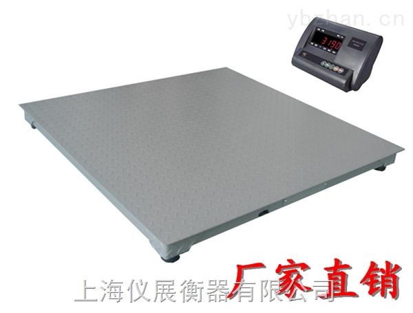 SCS系列3吨平台秤,称重3000公斤