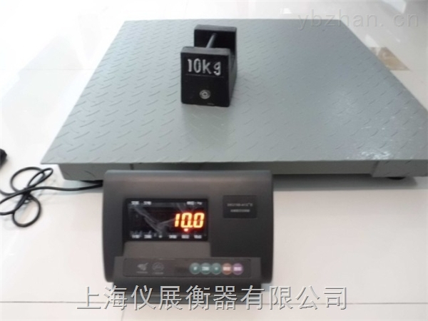 1000kg地磅秤价格多少钱