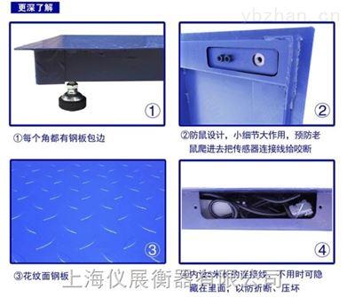 重庆可以连接电脑2吨电子地磅厂家