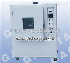 GT-HQ換氣式老化試驗箱  湖北廠家生產