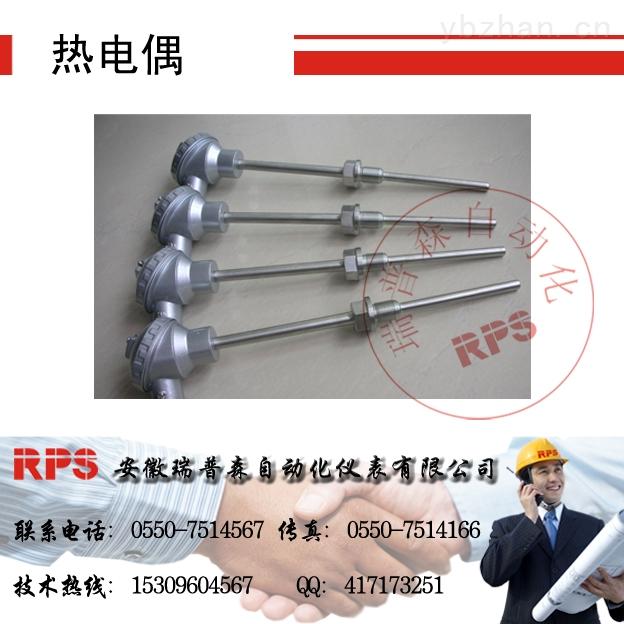 温度传感器/热电偶温度传感器厂家