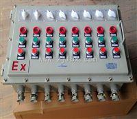 55kw电机一控一备防爆起动控制箱
