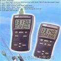 北京数显溫度表批发供应