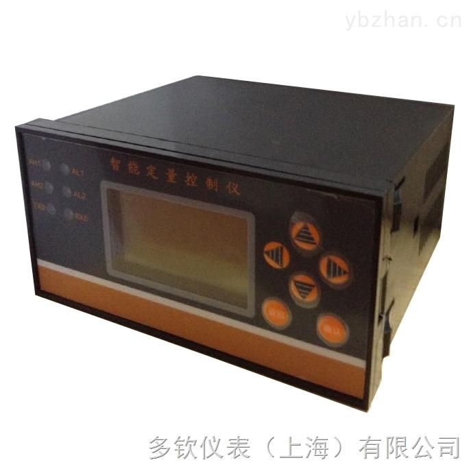 配气体流量计用控制仪